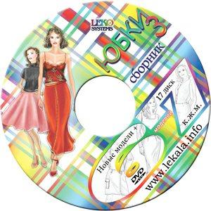 Скачать мод на диски